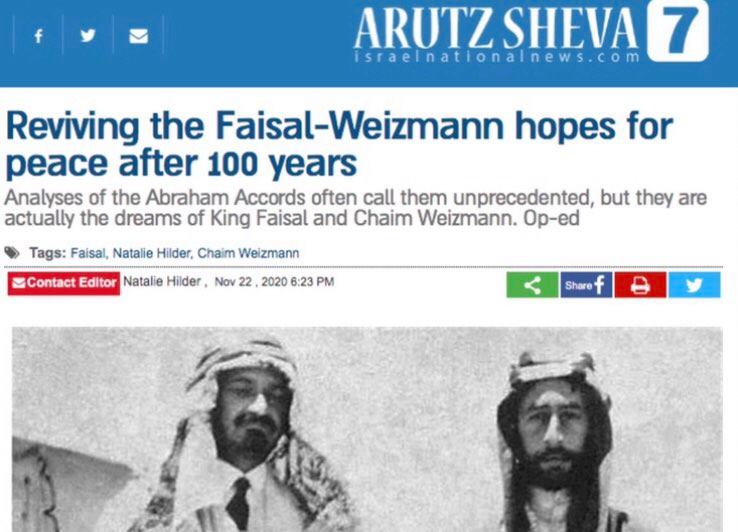 Reviving the Faisal-Weizmann hopes for peace after 100 years